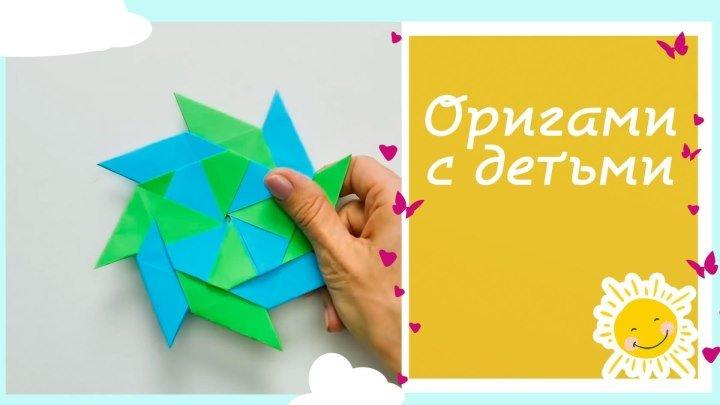 Осваиваем оригами