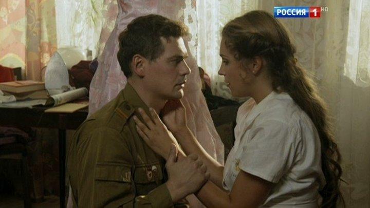 Я подарю тебе любовь (2013) мелодрама