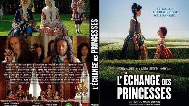 Обмен принцессами (2017)