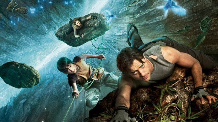 Путешествие к центру Земли. фантастика, фэнтези, боевик, приключения,