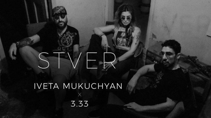 IVETA MUKUCHYAN feat. 3.33 - Stver /Music Audio/ (www.BlackMusic.do.am) 2019