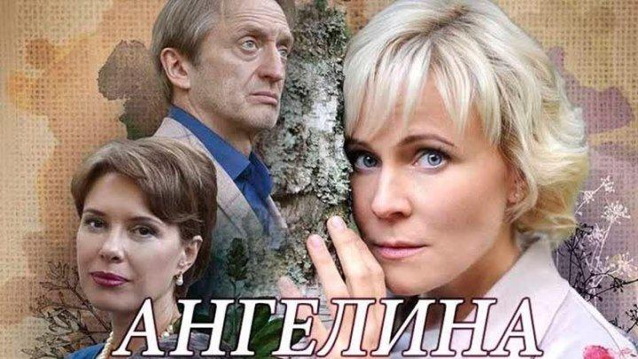 """""""Ангелина"""" (Россия) Серии 1 - 11"""
