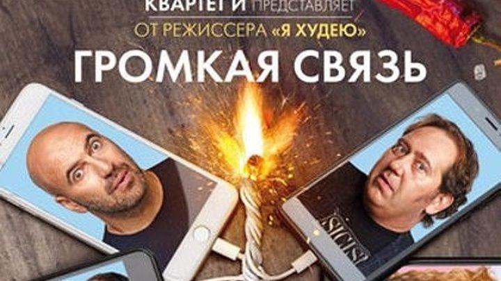 GroMkaJ SwJz. 2oI9 Россия