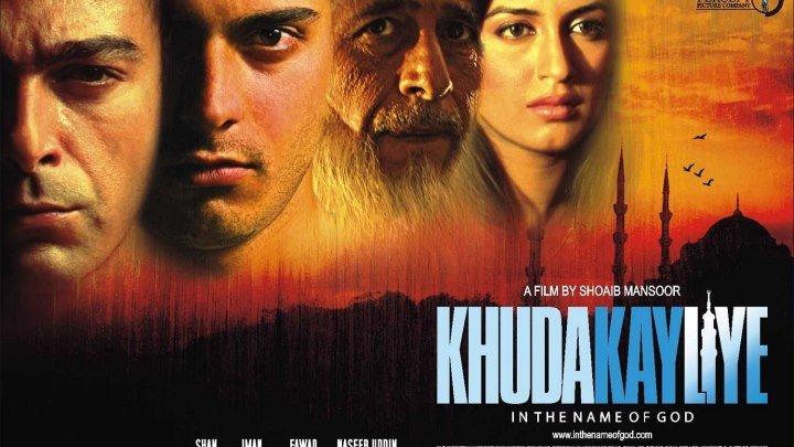 Во имя Бога _ Khuda Kay Liye (2007)