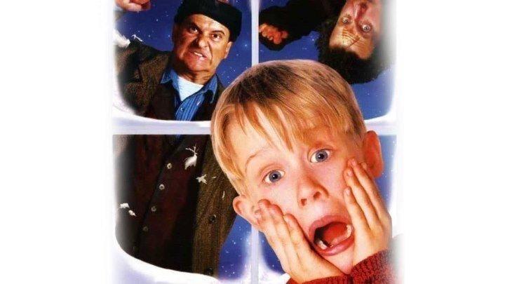 Один дома (1990). комедия, Семейный фильм
