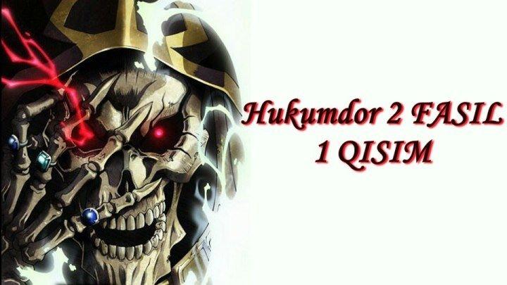 Hukumdor 2 Fasil 1 Qisim 1-13 ( O'zbek Tilida Anime HD )