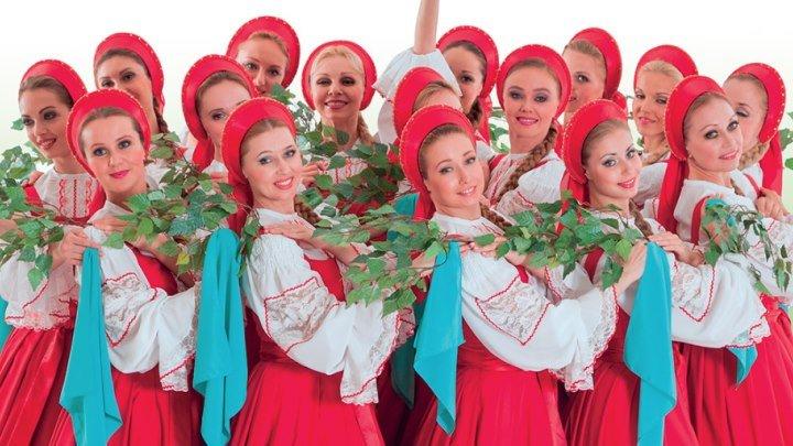 Красивая русская музыка и танцы