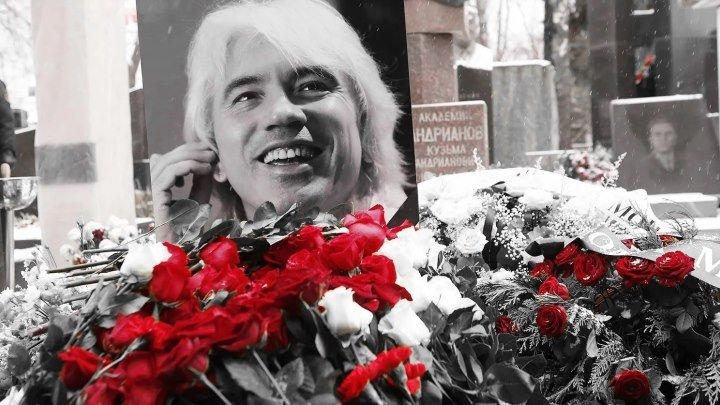 Дмитрий Александрович Хворостовский ( Исповедь ) К годовщине смерти великого баритона