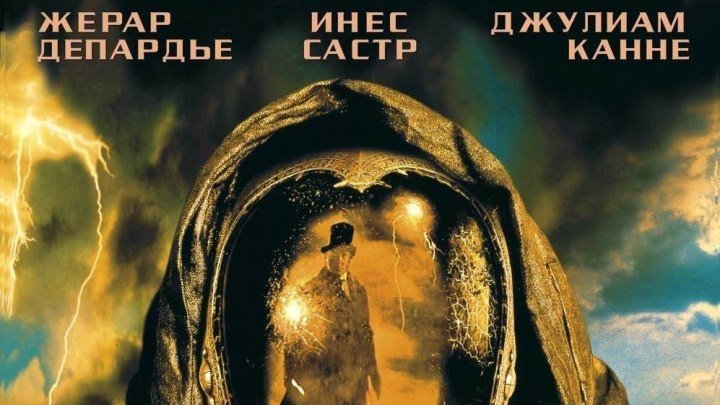 Видок (2001) (BDRip-720p) DUB фэнтези, боевик, триллер Жерар Депардье, Гийом Кане, Инес Састр, Андре Дюссолье, Эдит Скоб, Мусса Мааскри, Жан-Пьер Гос, Изабель Рено