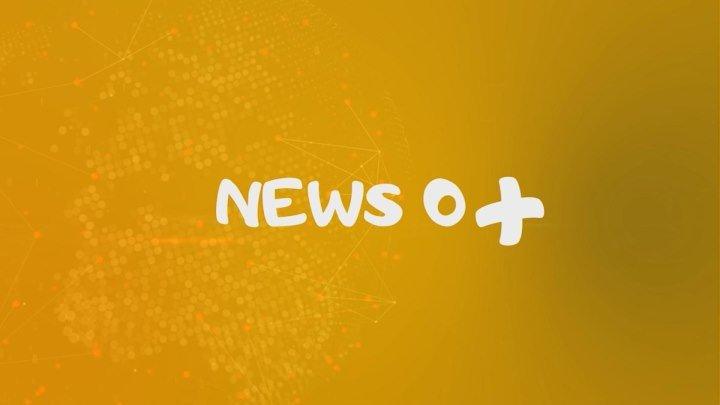 News 0+ - Детские недетские новости (Выпуск 12)