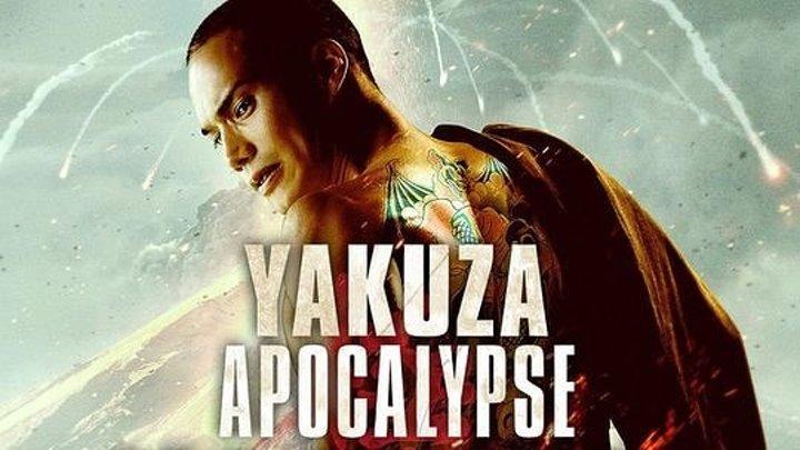 Yakuza_ Ужасы, Боевики, Комедии