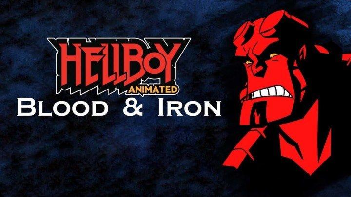 """Кино """"Хеллбой: Кровь и металл (2007)"""" MaximuM"""