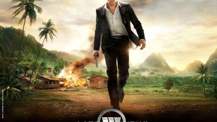 Ларго Винч 2. Заговор в Бирме. Триллер, боевик, приключения.