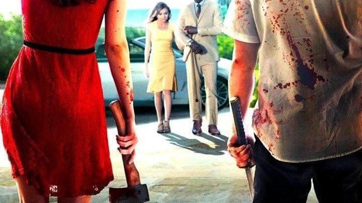 Вечеринка монстров (ужасы, триллер, детектив)2018