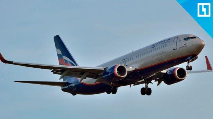 Захваченный самолет сел в Ханты-Мансийске