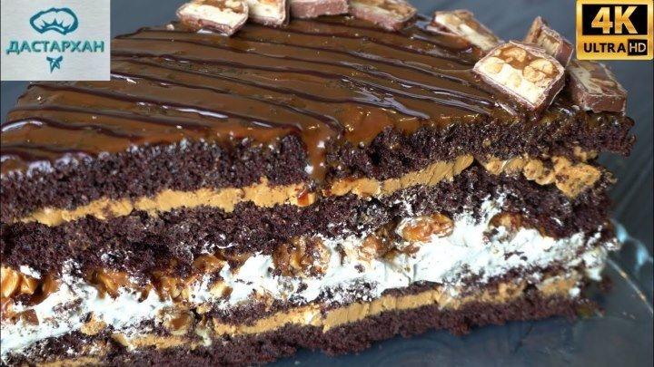 """Торт """"Сникерс"""" САМЫЙ ВКУСНЫЙ РЕЦЕПТ! ☆ Snickers Cake Recipe ☆ Шоколадный то"""