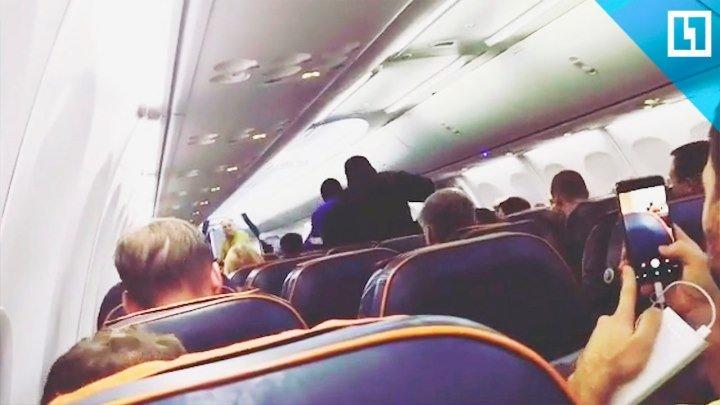 """Задержание пьяного """"захватчика"""" самолета"""