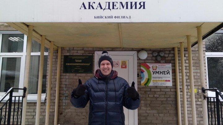 Максим Пономаренко, рассказал астрологический прогноз на 2019 год!