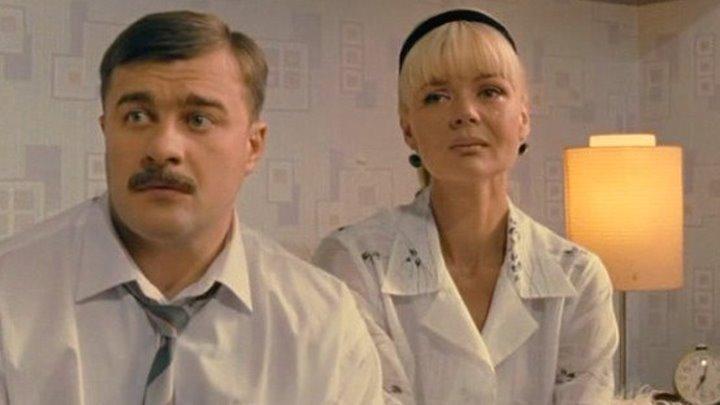 Большая любовь (2006) мелодрама, комедия