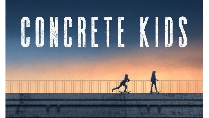 """Городские ребята / Concrete Kids"" 2018"