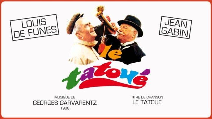 Татуированный (1968, Франция, Италия, комедия, Луи Де Фюнес)