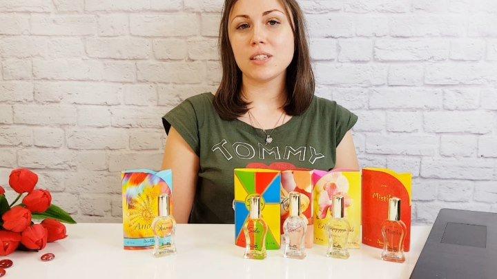 А вам нравятся ароматы Дзинтарс? Посмотрите обзор шедевров для вас. А чем вы сейчас пользуетесь и какие ваши любимые ароматы? Напишите в комментариях, очень интересно узнать
