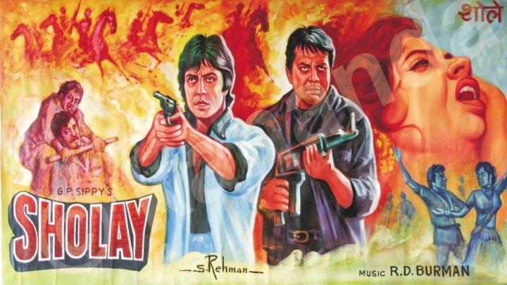 Месть и закон (Индия 1975 HD) 16+ Мюзикл, Боевик, Драма, Приключения, Комедия