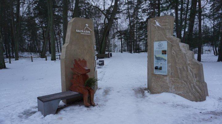 Латвия.Рижский залив. Белая дюна. Саулкрасты. Январь 2019 года. Часть-1