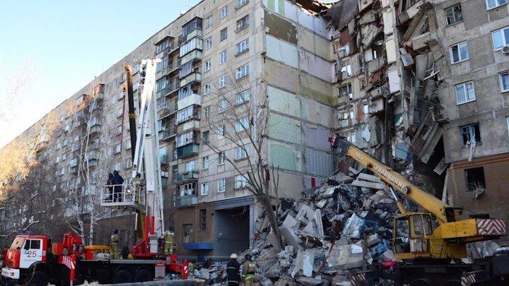 Пострадавшие в Магнитогорске получили более 100 млн рублей | 11 января | День | СОБЫТИЯ ДНЯ | ФАН-ТВ