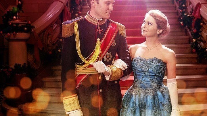 Принц на Рождество A Christmas Prince (2017). мелодрама, комедия