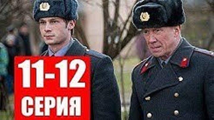 Купчино. 11- 12 серия _ фильм криминальный детектив на канале НТВ _ Премьера новинка 2018
