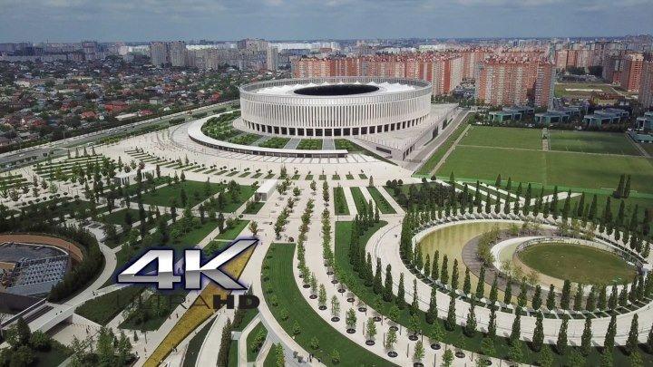 Парк Галицкого и стадион Краснодар. Май 2019. 4k Video