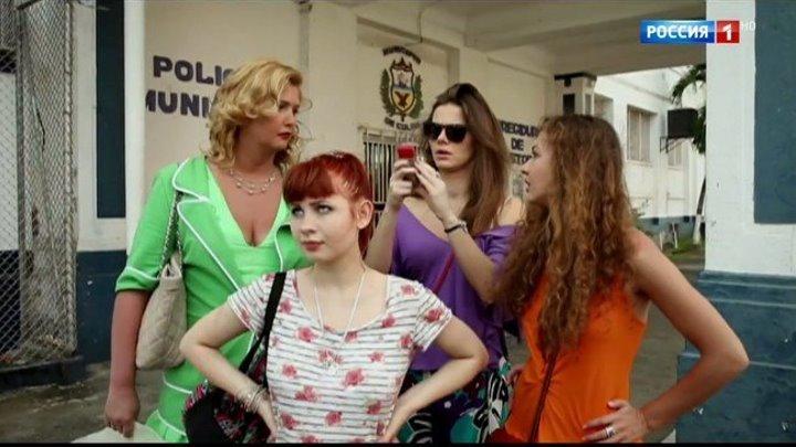 Клуши (2012) мелодрама
