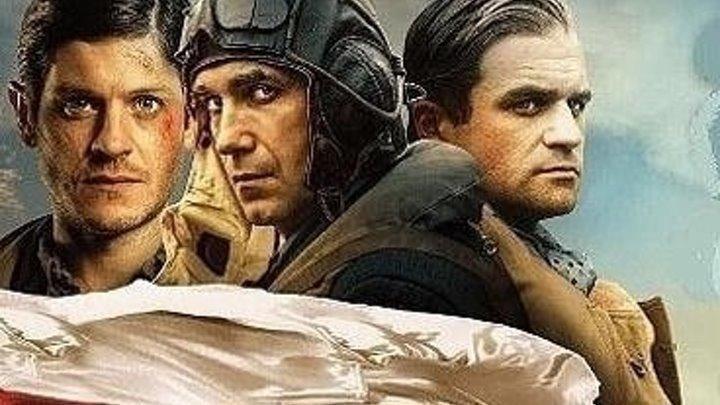 Ураган. 2018. драма, военный