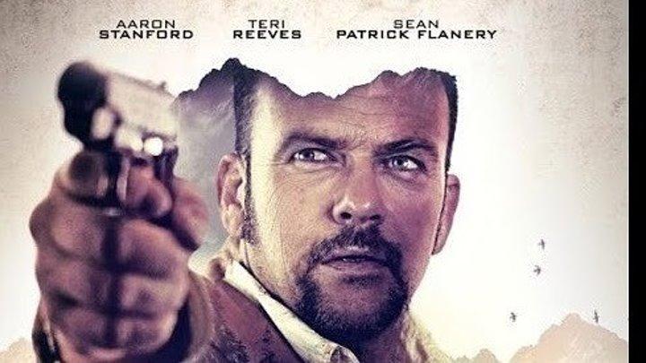 Далекий свидетель фильм (2017)