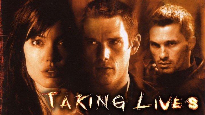 Забирая жизни (2004) триллер, драма, криминал, детектив