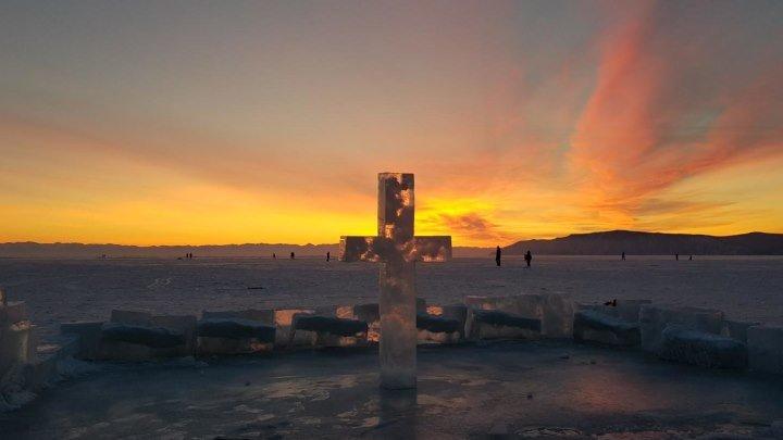 Крещение Господне 2019 Байкал