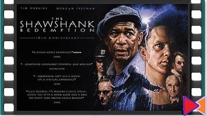Побег из Шоушенка [The Shawshank Redemption] (1994)
