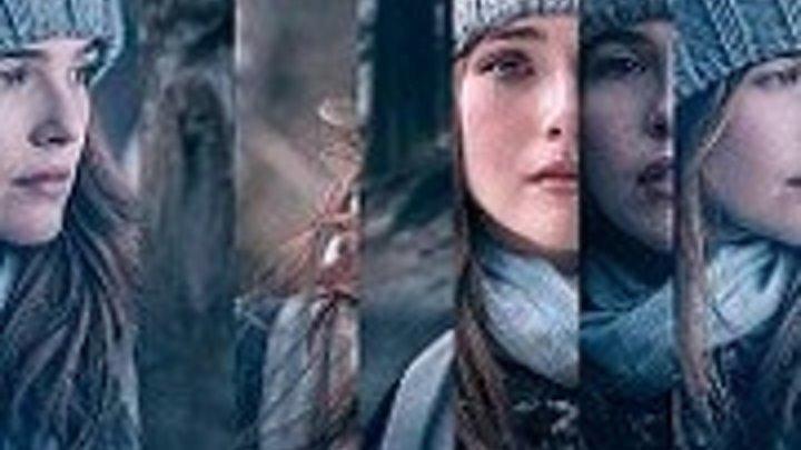 Матрица времени 2017 . триллер, драма, детектив