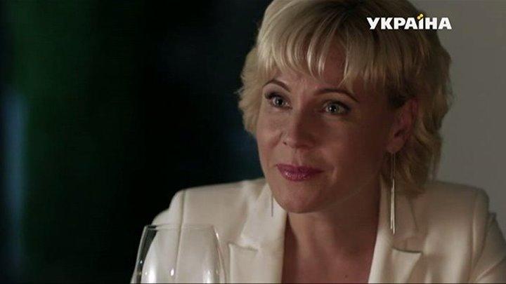 Ангелина (2018, все серии подряд) мелодрама