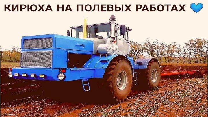 ВСПАШКА ЗЕМЛИ МОЩНЫМ ТРАКТОРОМ К-700
