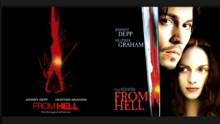 Из ада. (2001) Триллер, ужасы, детектив.