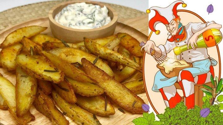 Жареная картошка по деревенски за 15 минут