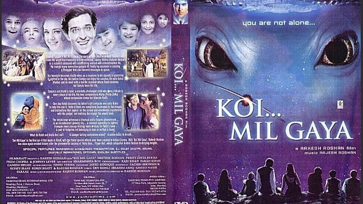 Ты не одинок (2003) Индия