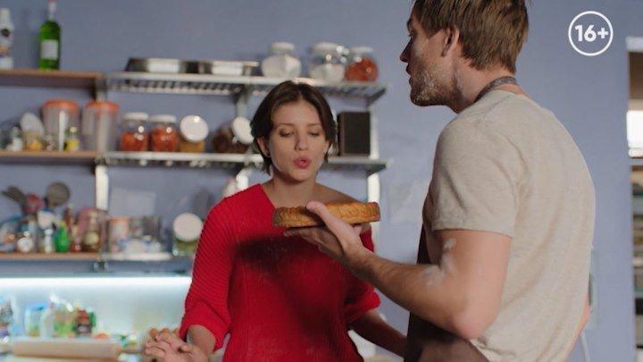 «Пекарь и красавица»: премьера!