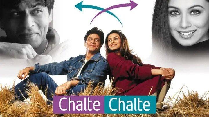 Дорогами любви / Chalte Chalte (2003)~