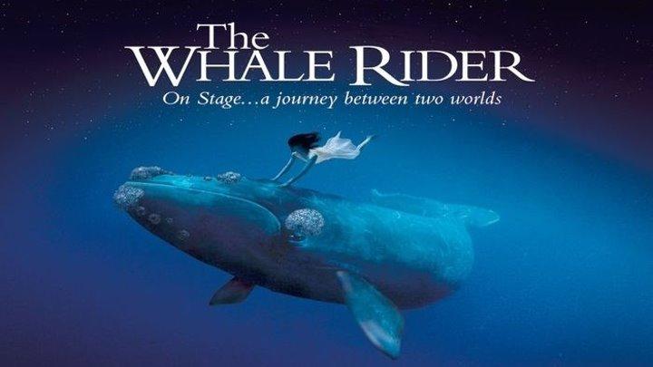 Оседлавший кита (Ники Каро) [2002, Новая Зеландия, Германия, драма, семейный]