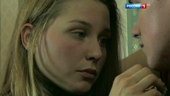 Невеста на заказ (2008) мелодрама