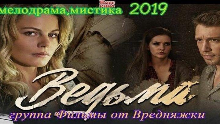 ОБАЛДЕННЫЙ СЕРИАЛ!***.1,2,3 . / Русские сериалы / ***Все серии подряд***.