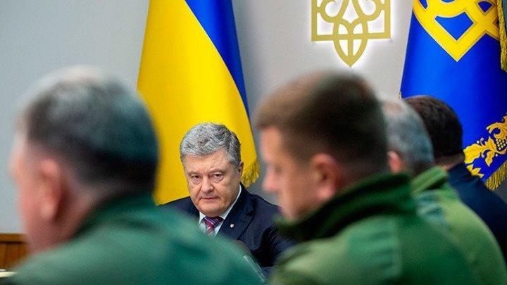Специальный репортаж. G20. Киевский торг Порошенко (2018) DOK-FILM.NET